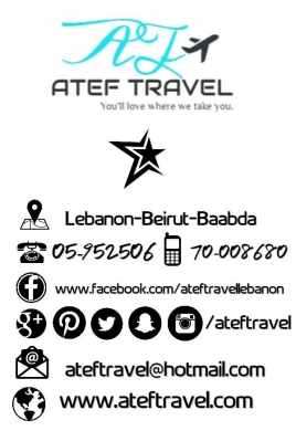 Travel & Tourism in Beirut - atef travel .dream makers