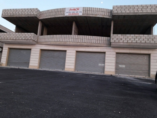 To Rent in Rachaya - للإيجار محلات تجارية ، شقق ، مستودع ، صالة عرض