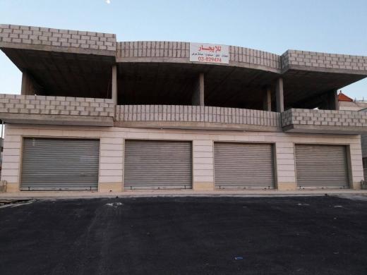 To Rent in Hasbiah - للإيجار محلات تجارية ، شقق ، مستودع ، صالة عرض
