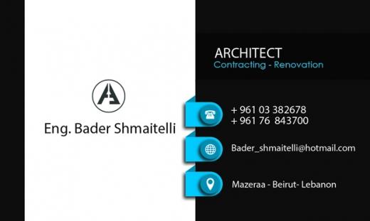 Construction in Mousseitbeh - تصاميم هندسية تعهدات و ترميم