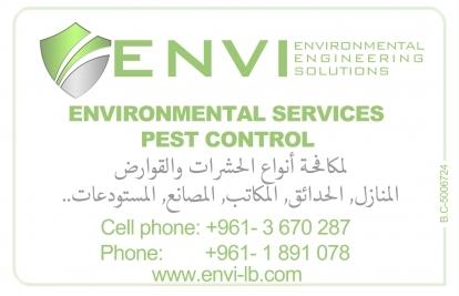 "Commerical & Office Cleaning in Beirut - ""اينفي"" لمكافحة الحشرات والقوارض, معالجة, وقاية وتعقيم"