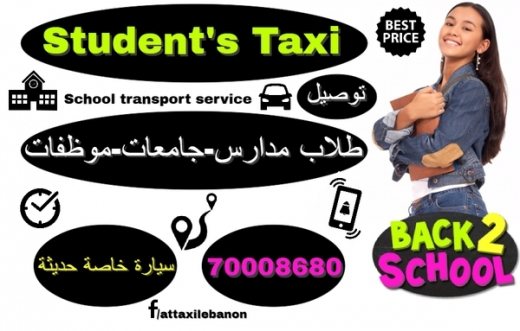 Travel & Travel Partners in Mount Lebanon - students taxi