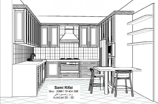 Business & Office in Al Beddaoui - الرفاعي لتصميم ورسم المطابخ وغرف النوم