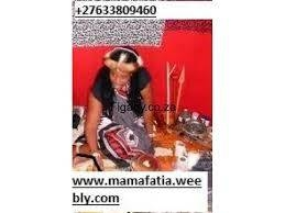 Health & Beauty in Beit El Kikko - love spells get ex boyfriend back ((+27633809460)) in Austria Tyrol Statutory
