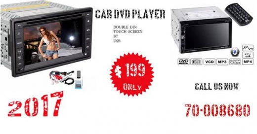 Accessories in Hazmiyeh - car dvd player