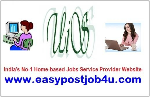Offered Job in Dibiil - Excellent Part Time Home Based Jobs