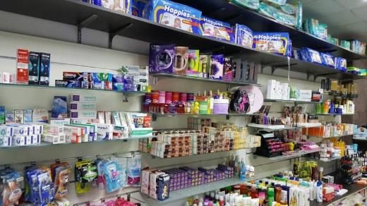 Health & Beauty in Khalde - للبيع صيدلية في خلدة مع كامل تجهيزاتها و البضاعة