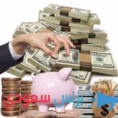 Finance & Legal in Bazoun - عرض القرض بسرعة وبأسعار معقولة في 3٪ سعر الفائدة تنطبق الآن