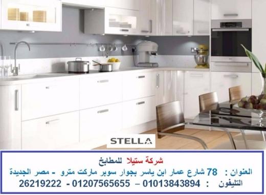 Other Furniture in Nejjariyeh - مطبخ اكريليك  – معرض مطابخ فى مصر الجديدة  ( للاتصال   01207565655 )