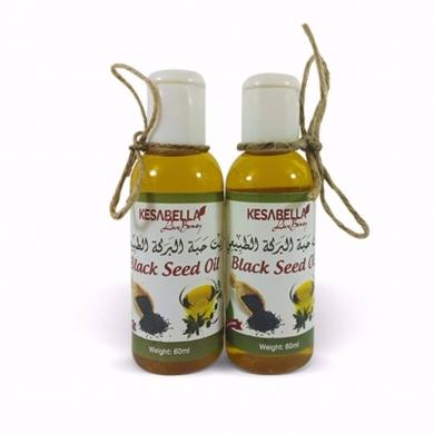 Health & Beauty in Hamra - Pure Black Seed Oil