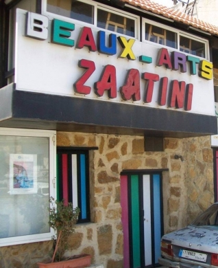 Apartments in Zgharta - Appartment for Sale (22 m2) in Zghorta near the main road