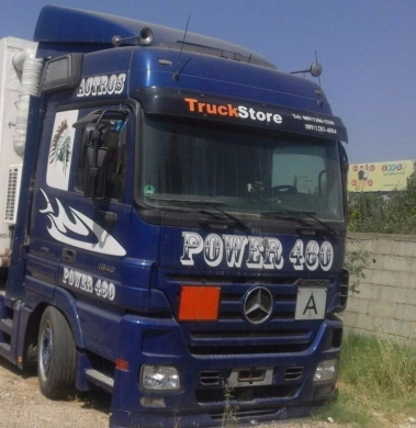 Trucks in Jnah - بيروت شارع غبريال المر بناية رولا سنتر الطابق الثاني
