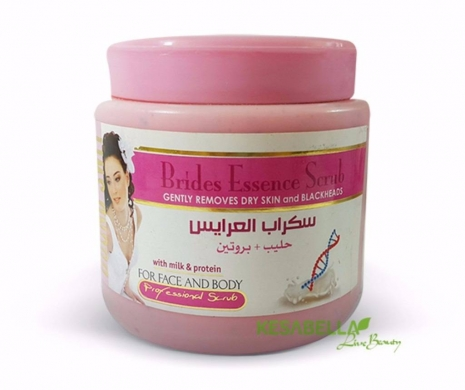 Facial Skin Care in Hamra - Alarayes Scrub Milk