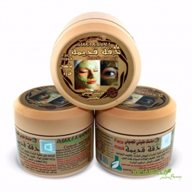 Facial Skin Care in Hamra - Aleppo Bylun Facial Mud (Clay)