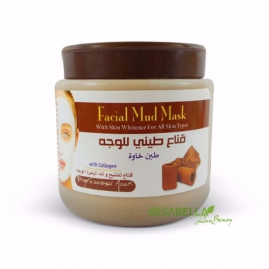 Facial Skin Care in Hamra - Facial Mud Mask with Collagen