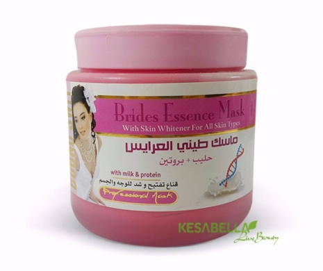 Facial Skin Care in Hamra - Alarayes Mask Milk