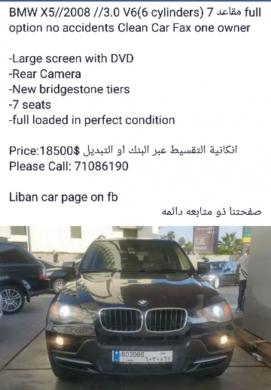 BMW in Burj Abi Haidar - BMW X 5 for sale 2008