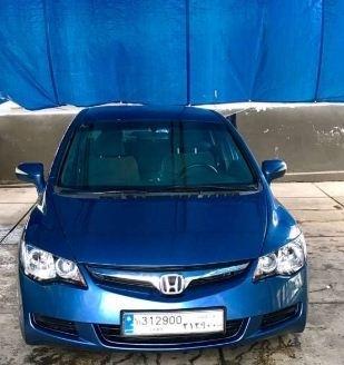 Honda in Mount Lebanon - Honda Civic 2008 Fully Loaded