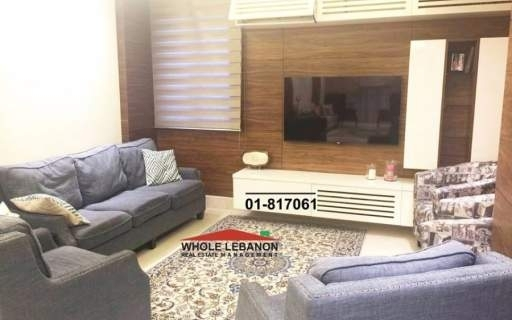Apartment in Beirut - Modern Apartment For Sale Situated In Sanayeh