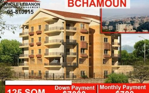 Apartment in Mount Lebanon - Under Construction Apartments With Sea View For Sale In Bchamoun Al Madaress