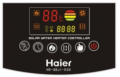 Painting & Decorating in Mount Lebanon - Solar water Heater  Haier