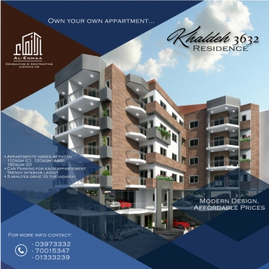 Apartment in Khalde - Apartments for sale in Khaldeh
