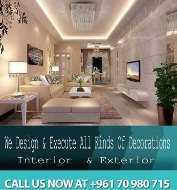 Marketing in Aicha Bakkar - تصميم وتنفيذ جميع انواع الديكورات الداخلية والخارجية السكنية والتجارية