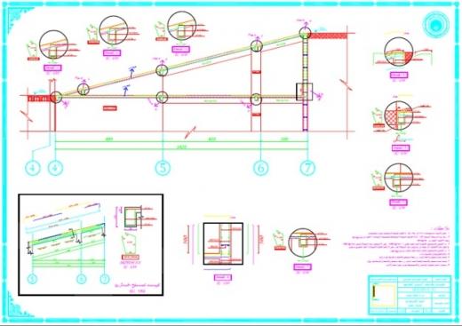 Engineering in Hamra - CIVIL ENGINEER - LOOKING FOR A JOB