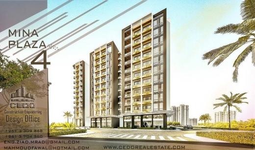 "Apartment in Mina - APARTMENTS FOR SALE IN TRIPOLI "" MINA PLAZA 4"""