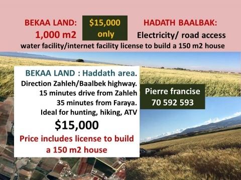 Land in Beqaa - ارض مساحتها 1000 م للبيع في منطقة البقاع