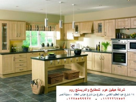 Office Furniture & Equipment in Al Hadid - شركة مطابخ بولى لاك  - ارخص سعر مطبخ   01122267552