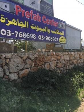 Other Goods in Jidra - بيوت و مكاتب جاهزة للبيع و تحت الطلب جميع المواصفات و افضل الاسعار prefab Center prefabricated house