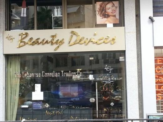 Shop in Saida - محل مقابل صيدا مول على الأوتوستراد