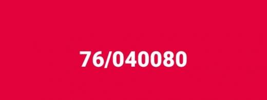 Special Numbers in Al Dahye - خط مميز للبيع
