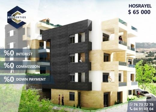 Apartment in Antelias - Apartment in hosrayel jbeil 75m2