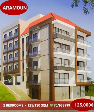 Apartment in Aramoun - شقق قيد الانشاء للبيع في عرمون