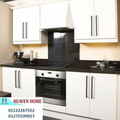 Home & Garden in Araya - مطابخ مدينة نصر – ارخص سعر 01122267552