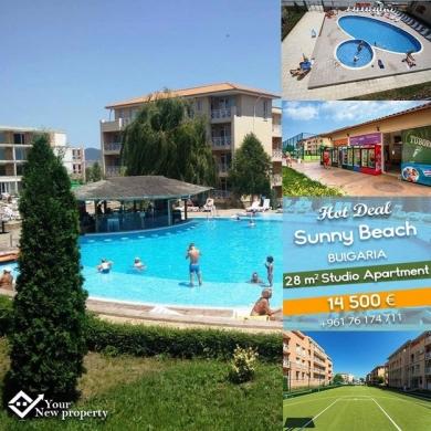 Chalet in Jall El Dieb - ستديو 28 م٢ مع شرفة مطلة على المسبح، بسعر 14500 يورو فقط!