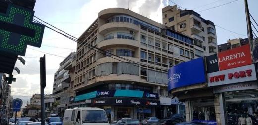 Apartment in Furn Al Chebak - 60m2 office or apartment for sale furn chebback badaro