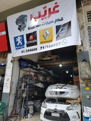 Car Parts & Accessories in Jdaide - غريّب قطع سيارات مستعملة بيجو رينو ستروين فولفو Peugeot Renault Citroen Volvo
