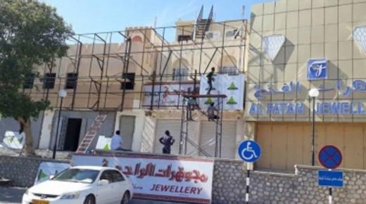 Business & Office in Adloun - مشاريع تكنو بوند فى عمان
