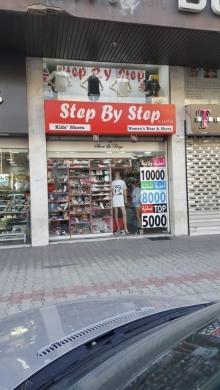 Shop in Zalka - Shop for rent in Zalka
