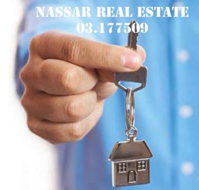 Land in Antelias - for sale in antelas fouwar 780m veiw 30/120 ....1200$m 03.177509