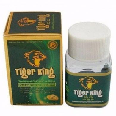 Health Care in Other - Tiger king تايجر كينج للقوة و الصلابة