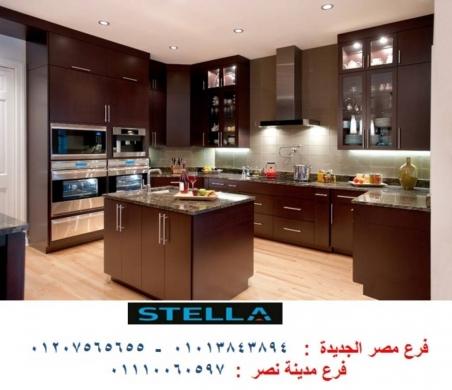 Home & Garden in Al Zarif - شركة مطابخ بى فى سى - افضل سعر     01207565655