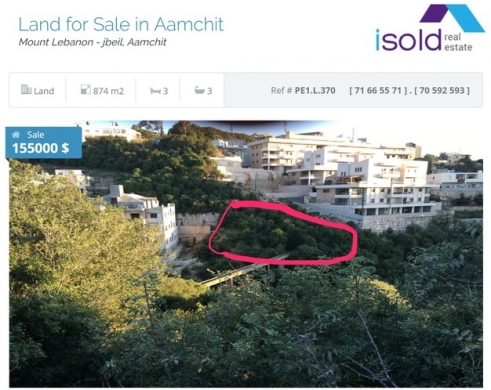 Land in Amchit - Ref (PE1.L.370), 874 m2 land for sale in Amchit ( hot deal for a limited time only )