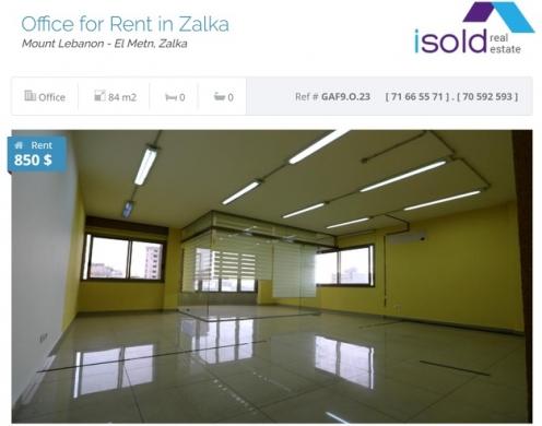 Office Space in Zalka - ef (PE1.O.9) 84 m2 #office for #rent in #Zalka ( Prime location )