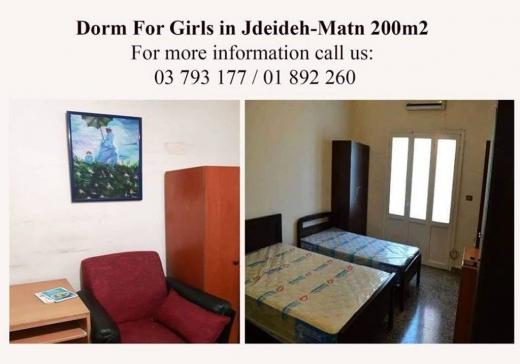 Rooms in Jdeideh - Dorm For Girls in Jdeideh Matn