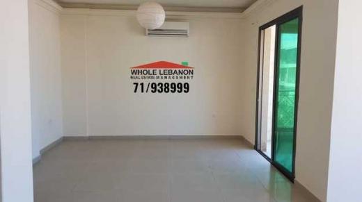 Apartment in Aramoun - New Apartment for sale in Aramoun