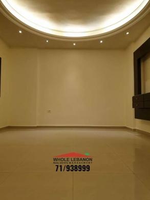 Apartment in Khalde - شقة فخمة للبيع في خلدة
